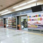 Seoul's Idea - Virtual Store
