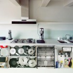 Kitchen as Metaphor of a Multicultural Reality by Erik Klein Wolterink