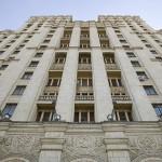 The Apartment of Payam Sharifi